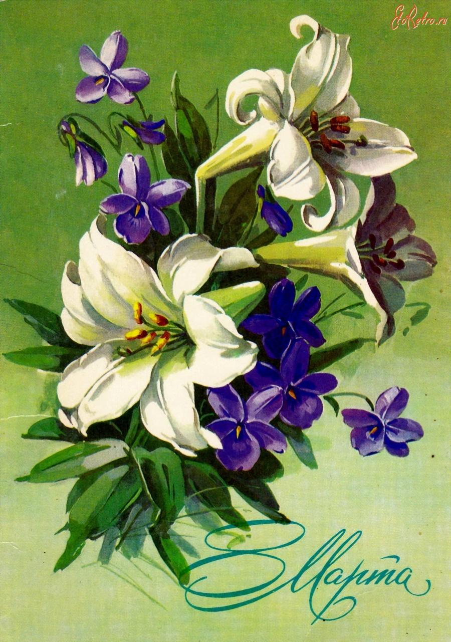 Балалайки смешные, открытка с 8 марта лилии