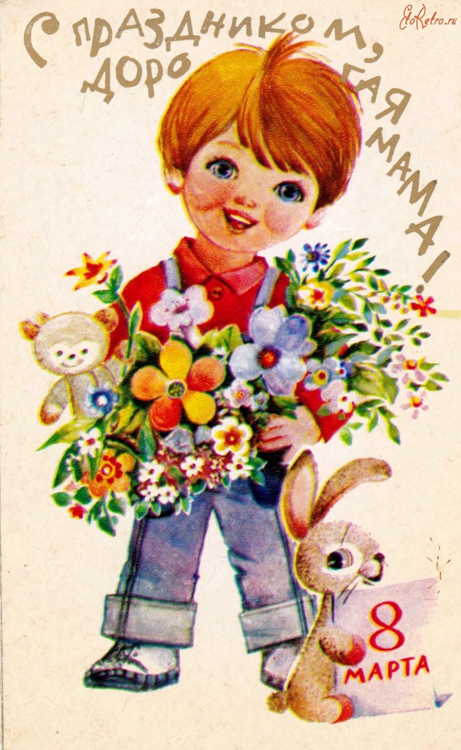 Открытки для мам и бабушек, днем