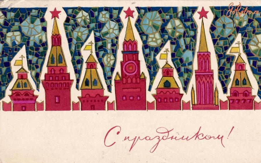 Ручной, ретро открытка кремля