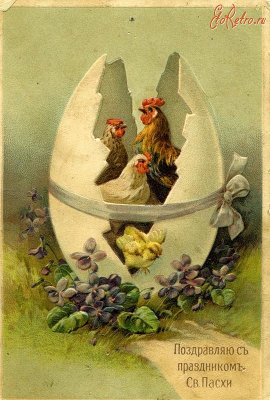 Поздравительная открытка в россии комболин, белые картинки