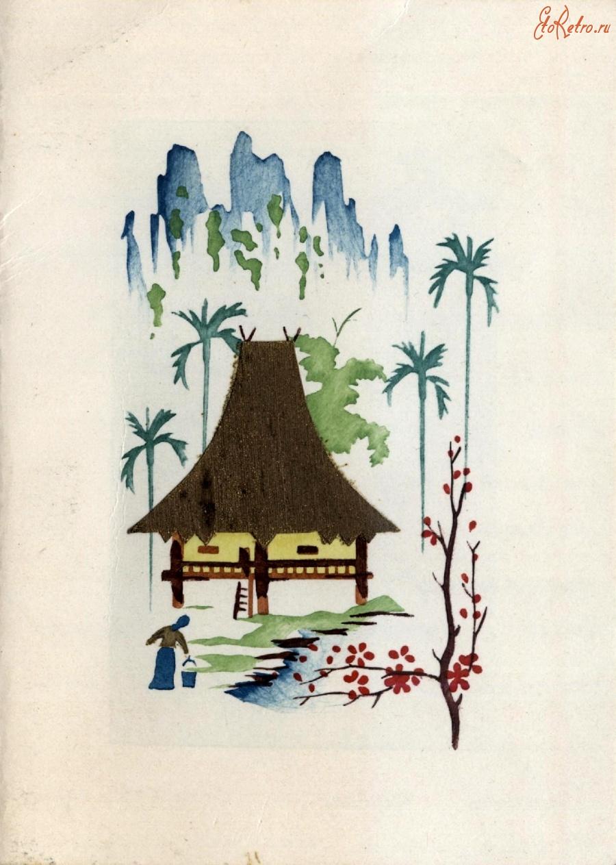 вьетнамские открытки ручной работы будет реализован рамках