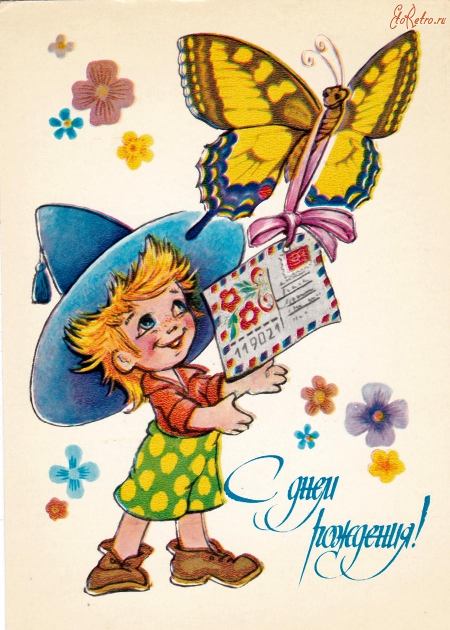 Поздравительная открытка с днем рождения ученику, учительнице день