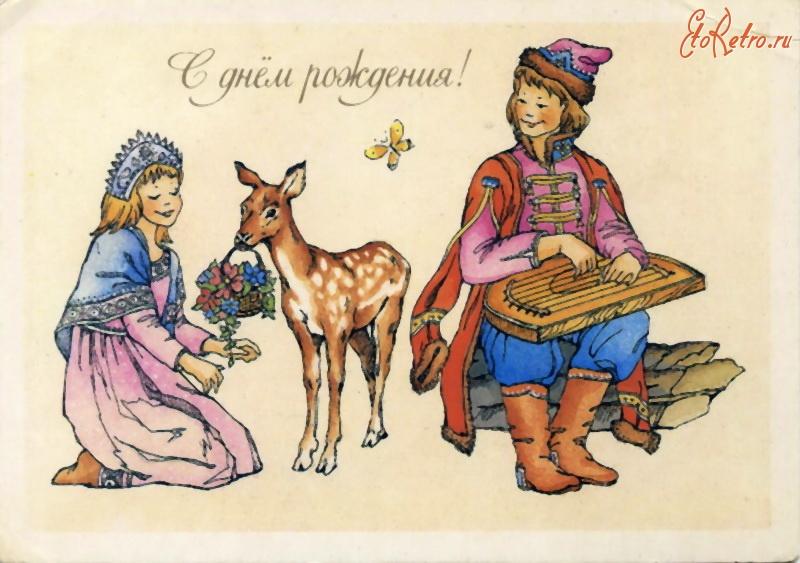 Картинки славянские с днем рождения, кот картинки