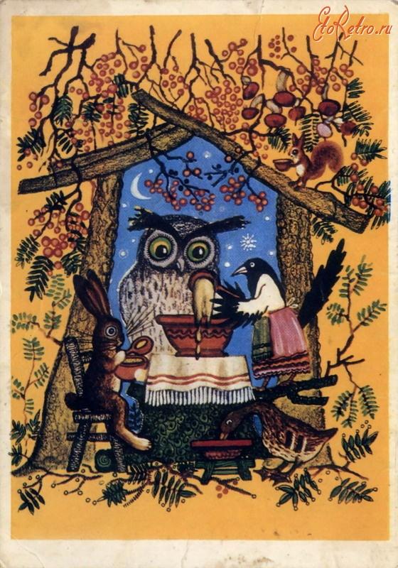 открытки васнецова художника
