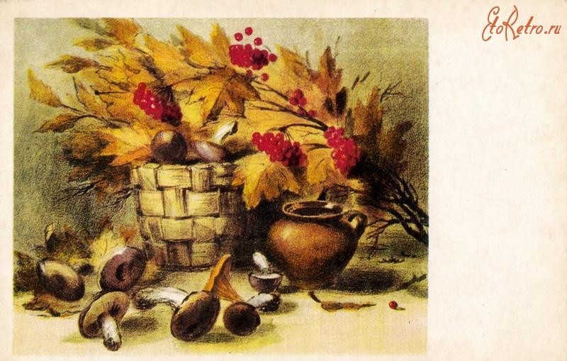 1950 года, старые открытки с осенью