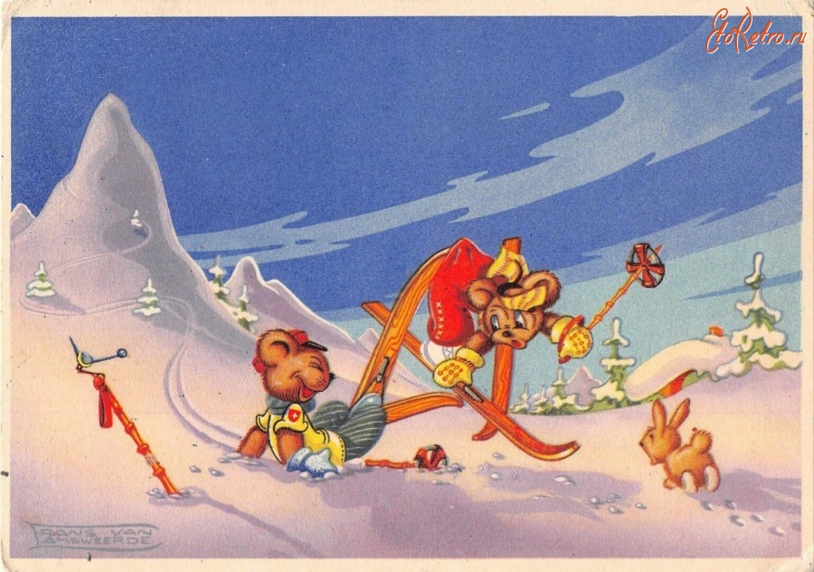 Своими, хорошего катания на лыжах открытки