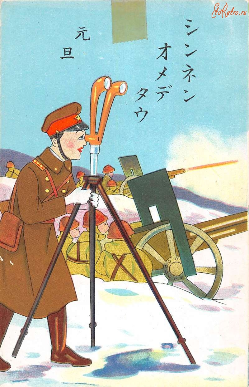 Ретро открытки армия