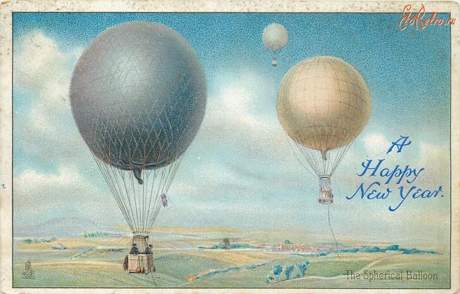 Картинки сыр, воздушный шар ретро открытка