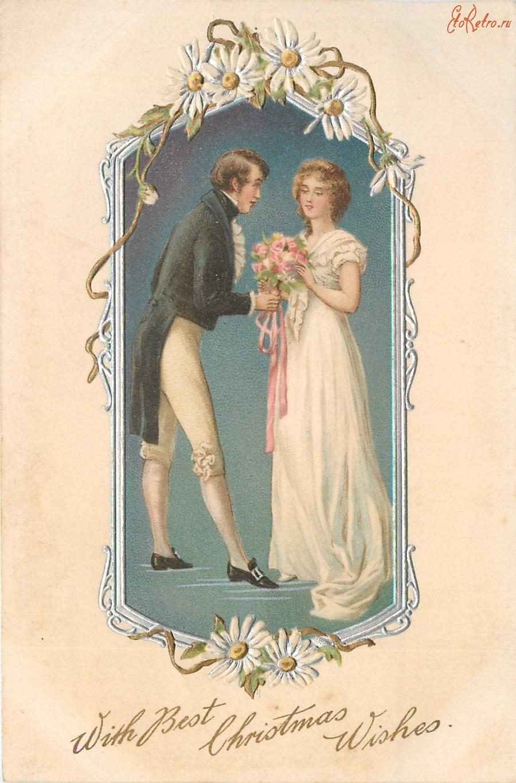 Старинные открытки венчание, девушек парнями обнимку