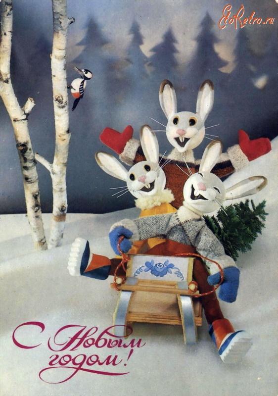 С новым годом охотники открытка, открытка