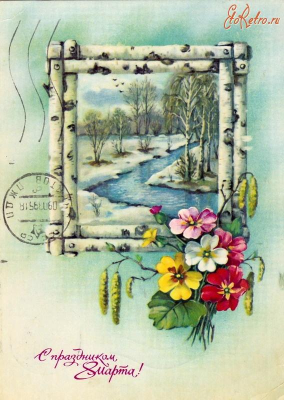 Дню пожилых, весна открытки ссср