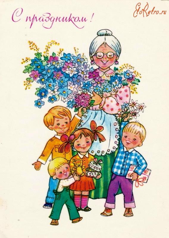 Открытка на 8 марта для бабушки и мамы, сделать видео открытку