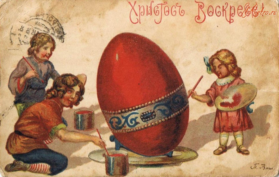 Русские ретро открытки с пасхой