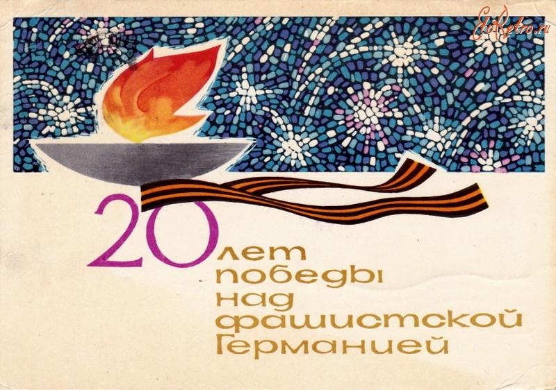 Днем рождения, открытки старые с 9 мая