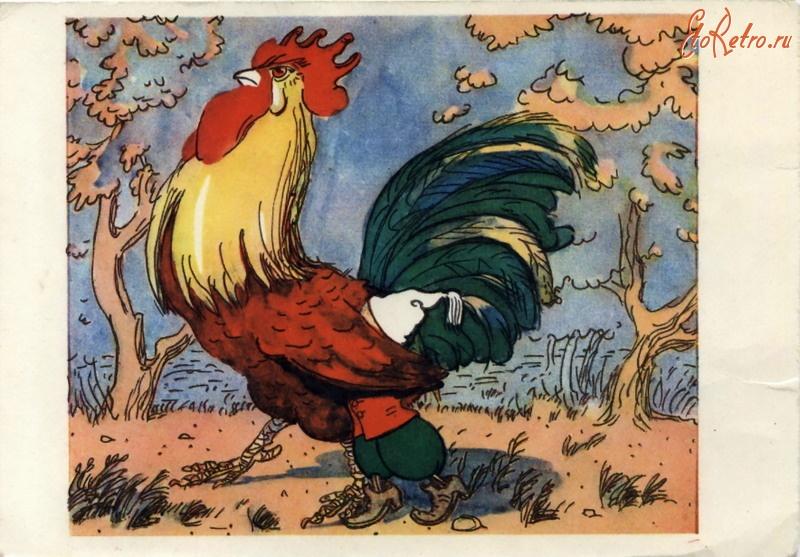 Свекрови, открытка буратино 1983