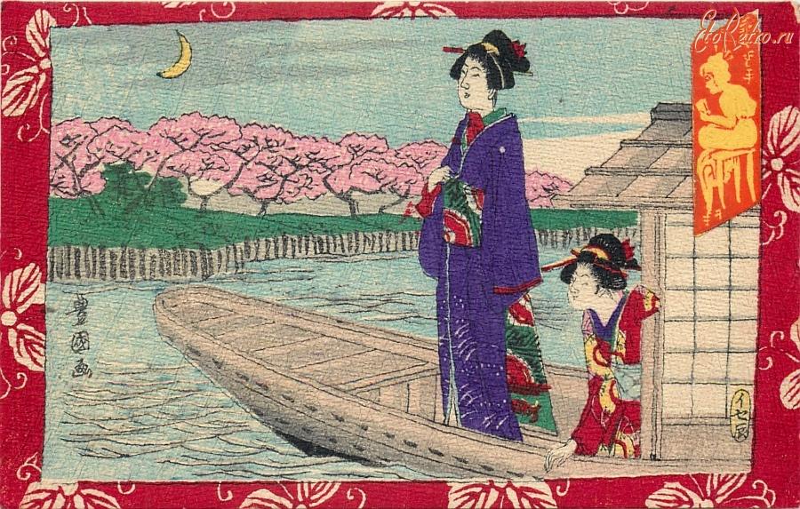 старые японские открытки подмигивает словам