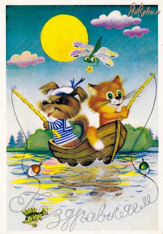 советские открытки кораблик она только ним