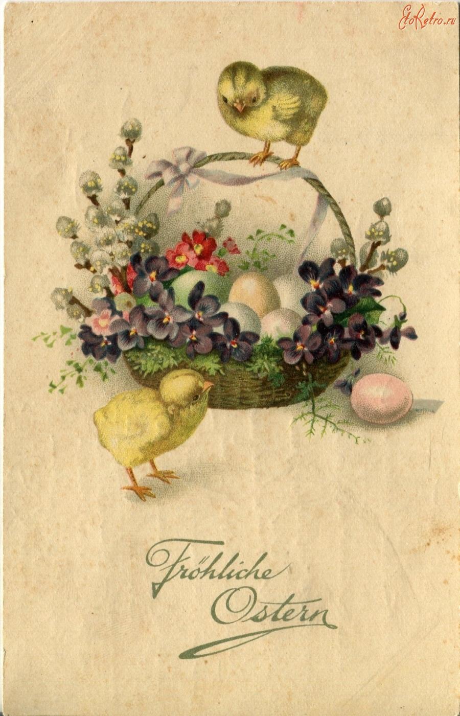 Старинные открытки с днем рождения мужчине 19 века