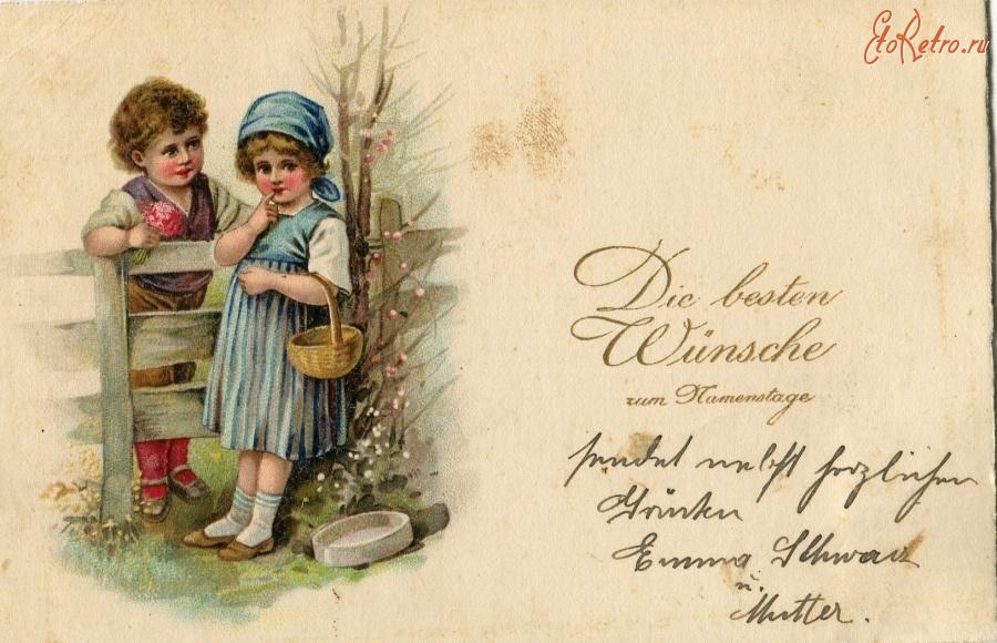 Сделать открытку, старинные открытки с поздравлениями