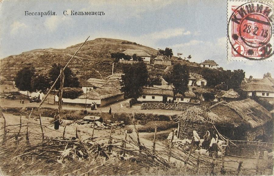 Становление Бессарабии
