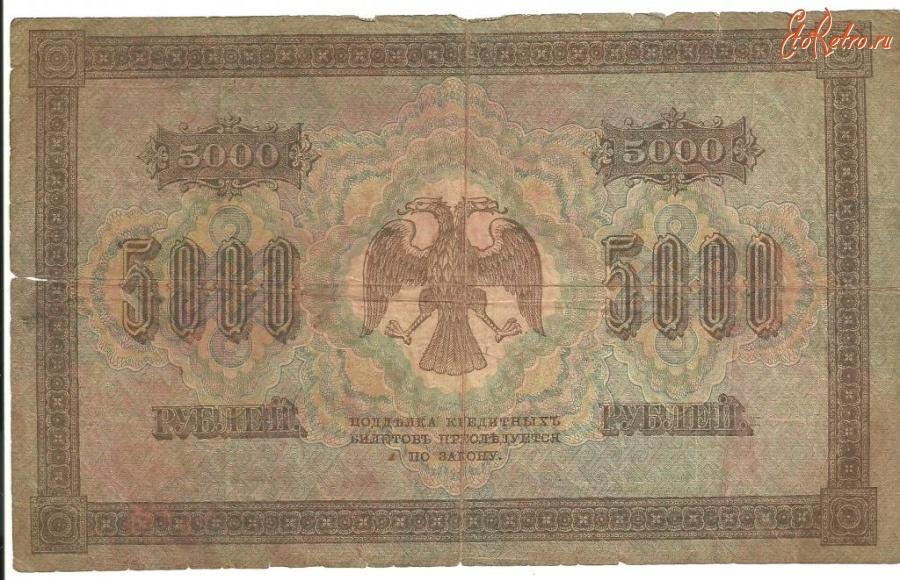 старинные русские деньги в картинках