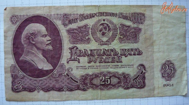 25 рублей бумажные как обозначается монетный двор на монете