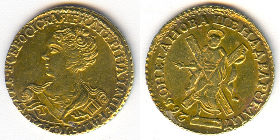 2 рубля - разноестаринные деньги (бумажные, монеты)- эторетро.ru - старые фото городов.