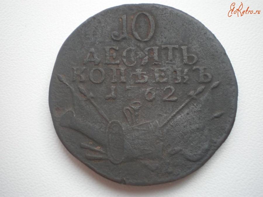 кредит в европейском банке для россиян