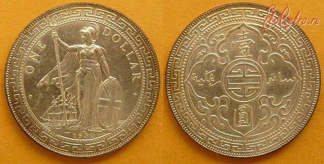 монеты россии 5 рублей 2012 года цена