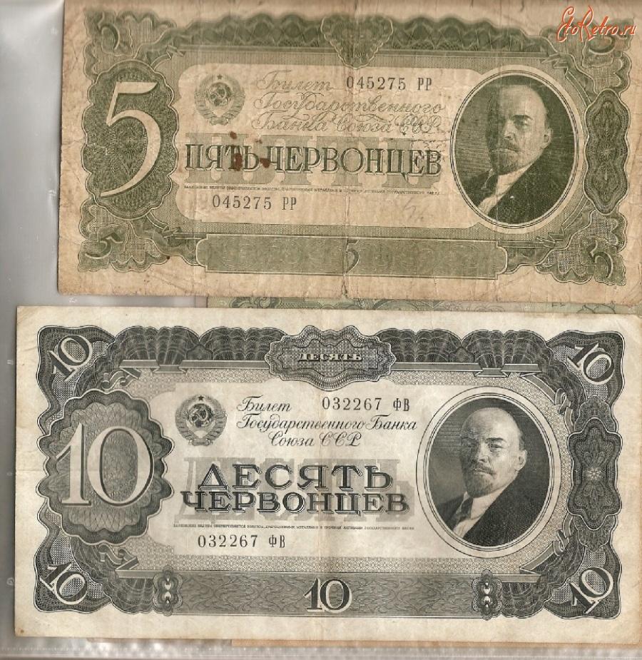 Старинные деньги картинки пятирублевая монета цена