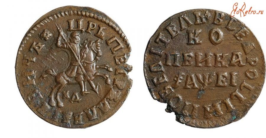 фото первых денег старинных монет счету будущего