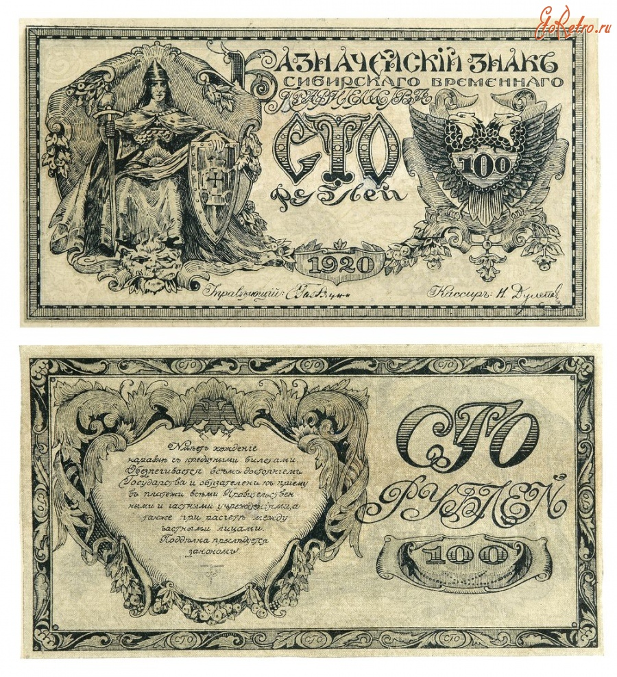 Деньги старинные картинки
