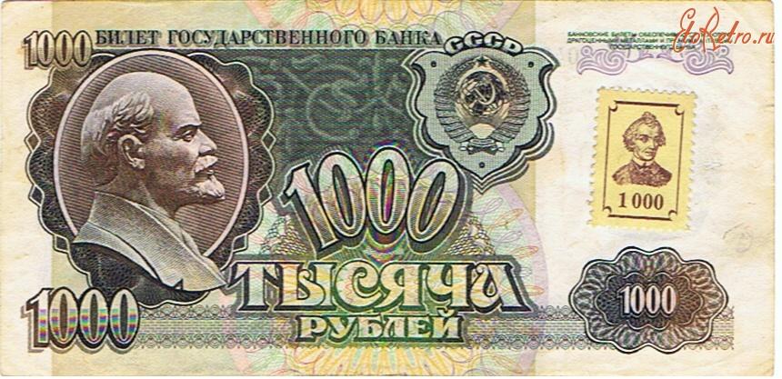 найдете перевод денег из советского банка каталоге принципиальных схем