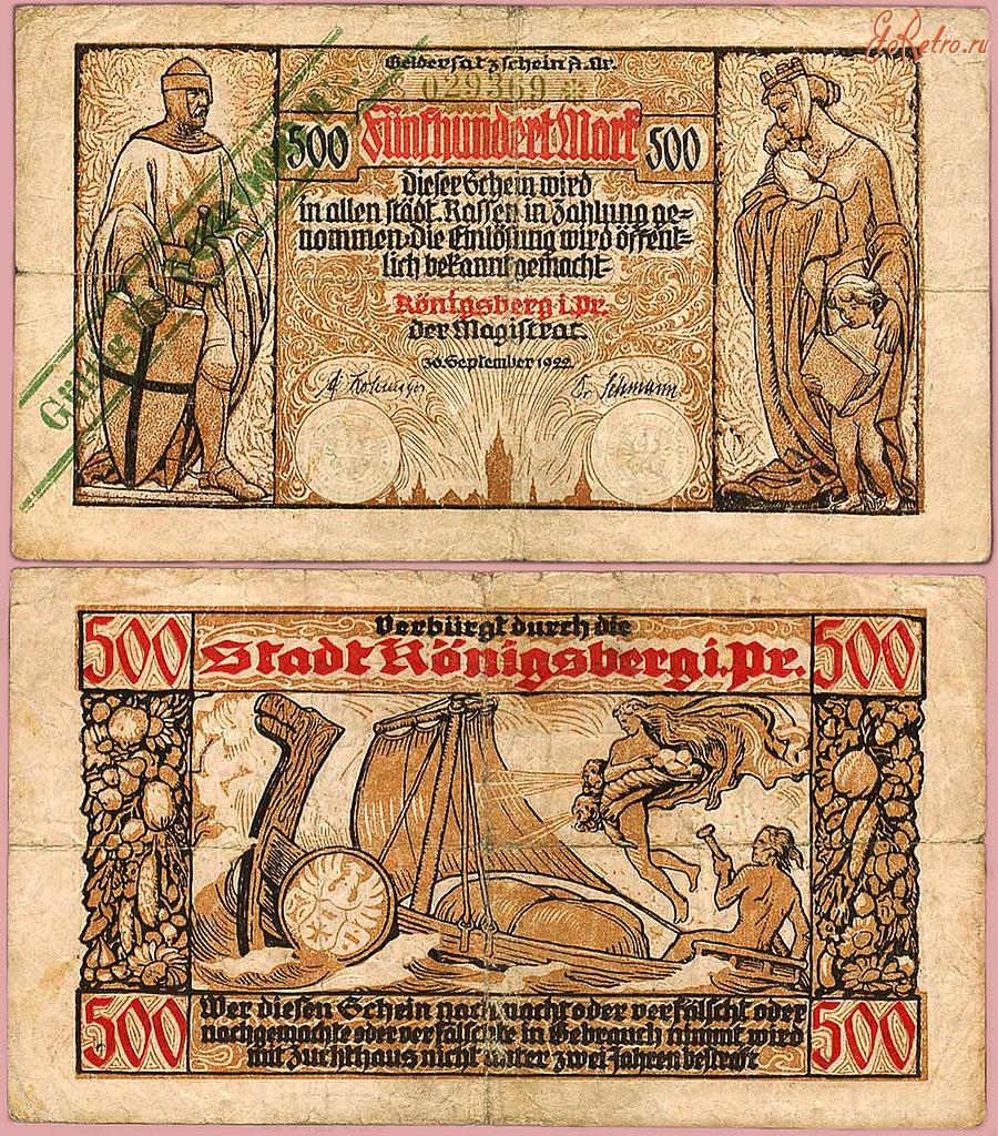 Деньги пруссии монеты украины 1992 года стоимость 5 копеек