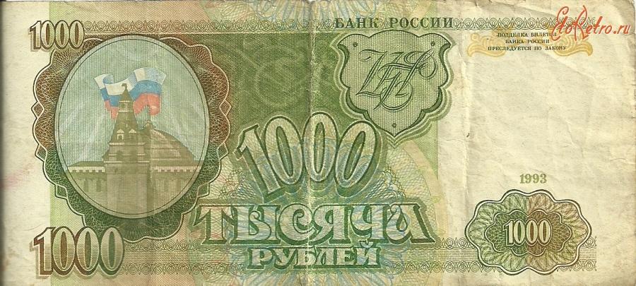 Старинные российские деньги 25 рублей 2010 санаксарский монастырь