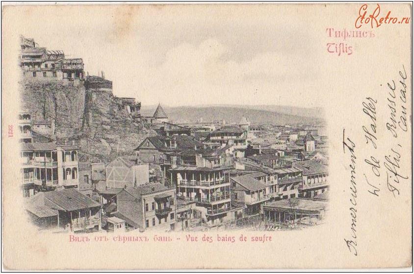 Именем, грузия старые открытки