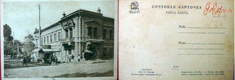 Публикации 6701 автор публикации narayana
