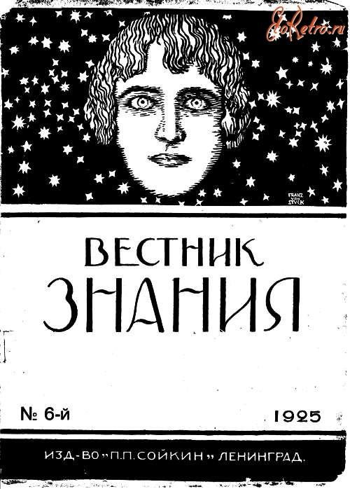 http://www.etoretro.ru/data/media/5003/13826665601c5.jpg