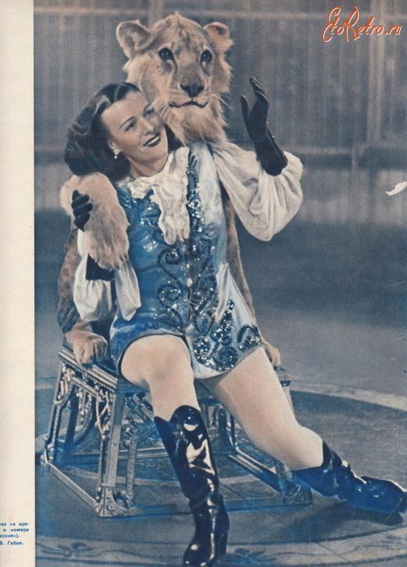 гармонично вписывается бугримова дрессировщица фото приятный, уртка