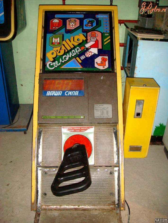Тир игровые автоматы аппараты игровые резидент бесплатно