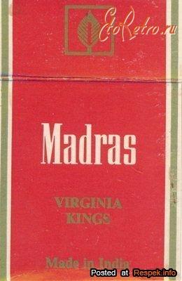 Сигареты мадрас купить купить мундштук для сигарет дешево