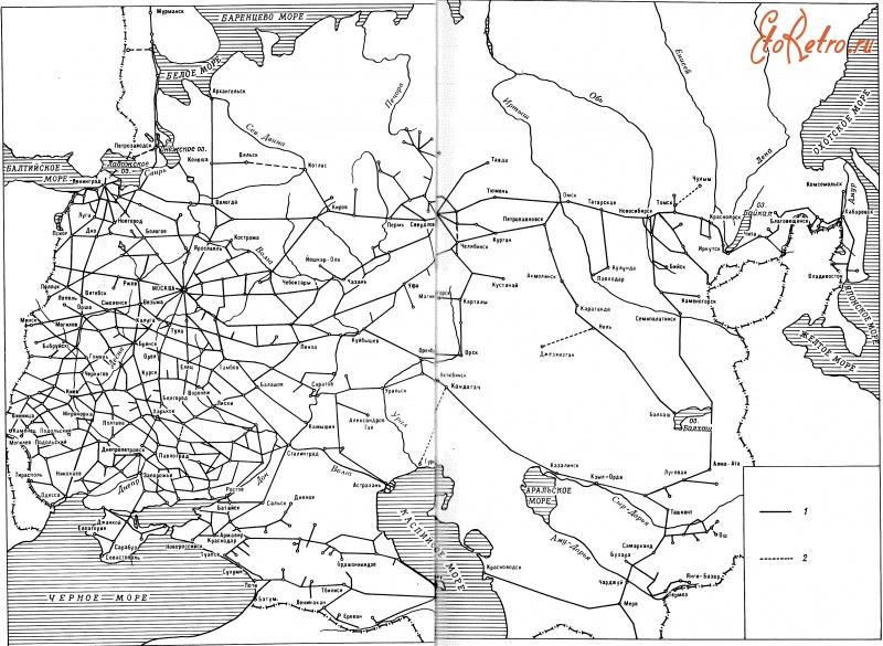 Железная дорога (поезда