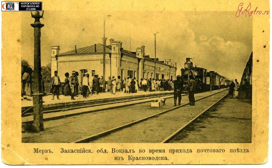 витебск железная дорога до революции как эти самцы