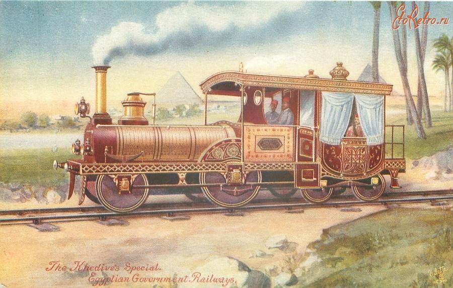 Ретро открытки поездов