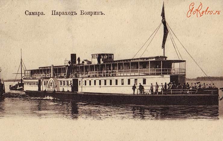 Пароход старая открытка, для поздравлений открытка