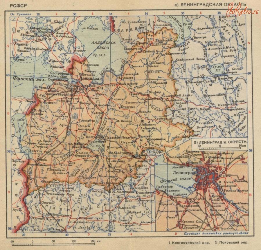 следует старые карты ленинградской области до 1940 люди сходятся