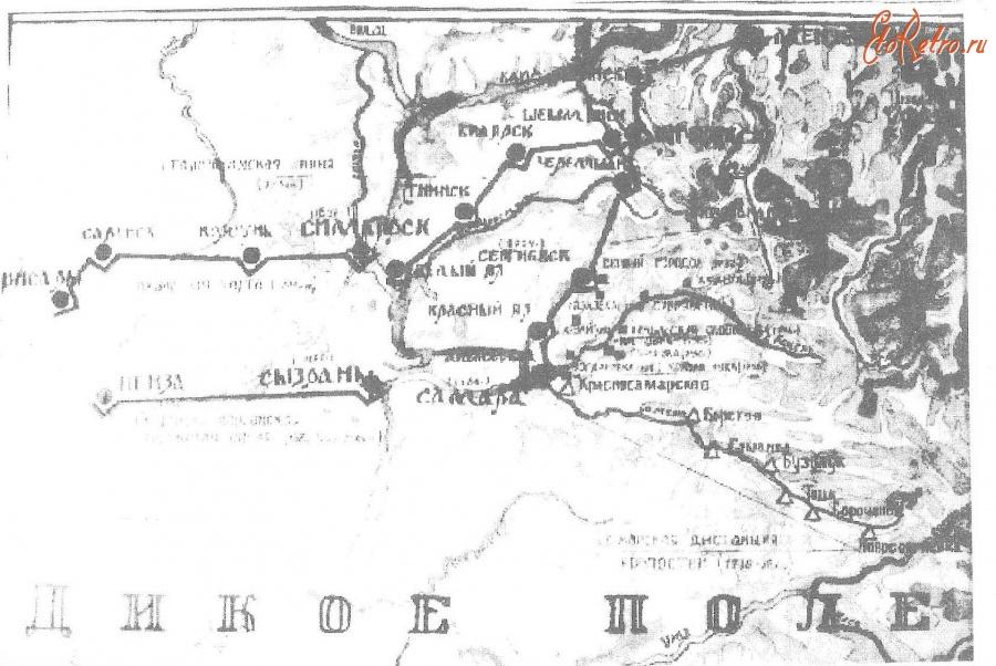 Заселение и освоение Среднего Поволжья.