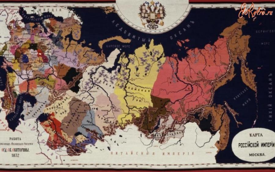 russian empire 1400 1800 Ap world history flipped classroom russian empire 1800 to 1870.