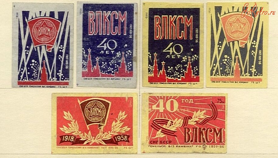 Шаблон открытки со сгибом