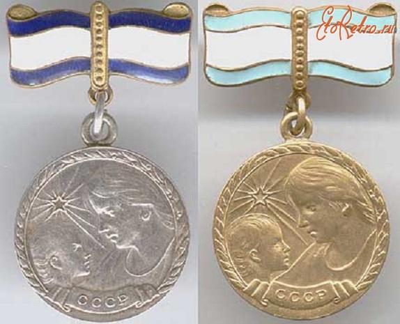 как скупка настольных медалей мно снять накопительную